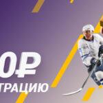 Фрибет от Мелбет в 2019 году — 500 рублей за регистрацию