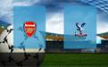 Прогноз на Арсенал и Кристал Пэлас 21 апреля 2019