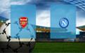 Прогноз на Арсенал и Наполи 11 апреля 2019