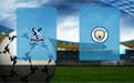 Прогноз на Кристал Пэлас и Манчестер Сити 14 апреля 2019