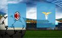 Прогноз на Милан и Лацио 13 апреля 2019