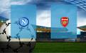 Прогноз на Наполи и Арсенал 18 апреля 2019