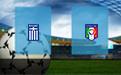 Прогноз на Грецию и Италию 8 июня 2019