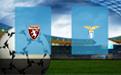 Прогноз на Торино и Лацио 26 мая 2019