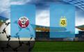 Прогноз на Катар и Аргентину 23 июня 2019