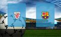 Прогноз на Атлетик и Барселону 16 августа 2019