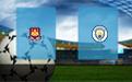 Прогноз на Вест Хэм и Манчестер Сити 10 августа 2019