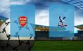Прогноз на Арсенал и Кристал Пэлас 27 октября 2019