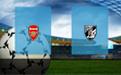 Прогноз на Арсенал и Виторию 24 октября 2019