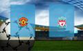 Прогноз на Манчестер Юнайтед и Ливерпуль 20 октября 2019