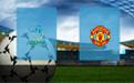 Прогноз на Астану и Манчестер Юнайтед 28 ноября 2019