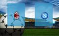 Прогноз на Милан и Наполи 23 ноября 2019
