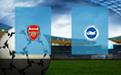 Прогноз на Арсенал и Брайтон 5 декабря 2019