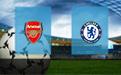 Прогноз на Арсенал и Челси 29 декабря 2019