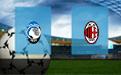 Прогноз на Аталанту и Милан 22 декабря 2019