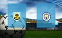 Прогноз на Бернли и Манчестер Сити 3 декабря 2019