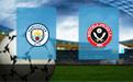 Прогноз на Манчестер Сити и Шеффилд 29 декабря 2019