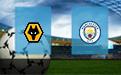 Прогноз на Вулверхэмптон и Манчестер Сити 27 декабря 2019