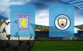 Прогноз на Астон Виллу и Манчестер Сити 12 января 2020