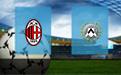 Прогноз на Милан и Удинезе 19 января 2020