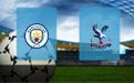 Прогноз на Манчестер Сити и Кристал Пэлас 18 января 2020