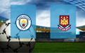 Прогноз на Манчестер Сити и Вест Хэм 9 февраля 2020
