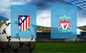 Прогноз на Атлетико и Ливерпуль 18 февраля 2020