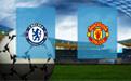 Прогноз на Челси и Манчестер Юнайтед 17 февраля 2020