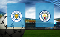 Прогноз на Лестер и Манчестер Сити 22 февраля 2020