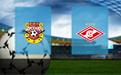 Прогноз на Арсенал Тулу и Спартак 21 марта 2020