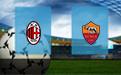 Прогноз на Милан и Рому 22 марта 2020