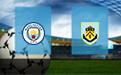 Прогноз на Манчестер Сити и Бернли 14 марта 2020