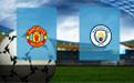 Прогноз на Манчестер Юнайтед и Манчестер Сити 8 марта 2020