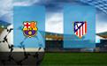 Прогноз на Барселону и Атлетико 30 июня 2020