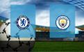 Прогноз на Челси и Манчестер Сити 25 июня 2020
