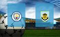 Прогноз на Манчестер Сити и Бернли 22 июня 2020