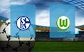 Прогноз на Шальке и Вольфсбург 20 июня 2020
