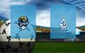 Прогноз на Сочи и Динамо Москва 1 июля 2020