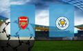 Прогноз на Арсенал и Лестер 7 июля 2020