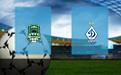 Прогноз на Краснодар и Динамо 19 июля 2020