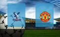 Прогноз на Кристал Пэлас и Манчестер Юнайтед 16 июля 2020