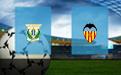 Прогноз на Леганес и Валенсию 12 июля 2020