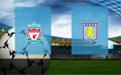 Прогноз на Ливерпуль и Астон Виллу 5 июля 2020