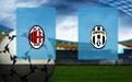 Прогноз на Милан и Ювентус 7 июля 2020