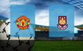 Прогноз на Манчестер Юнайтед и Вест Хэм 22 июля 2020