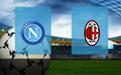 Прогноз на Наполи и Милан 12 июля 2020