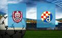 Прогноз на ЧФР Клуж и Динамо Загреб 26 августа 2020