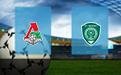 Прогноз на Локомотив и Ахмат 26 августа 2020