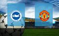 Прогноз на Брайтон и Манчестер Юнайтед 26 сентября 2020