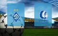 Прогноз на Динамо Киев и Гент 29 сентября 2020